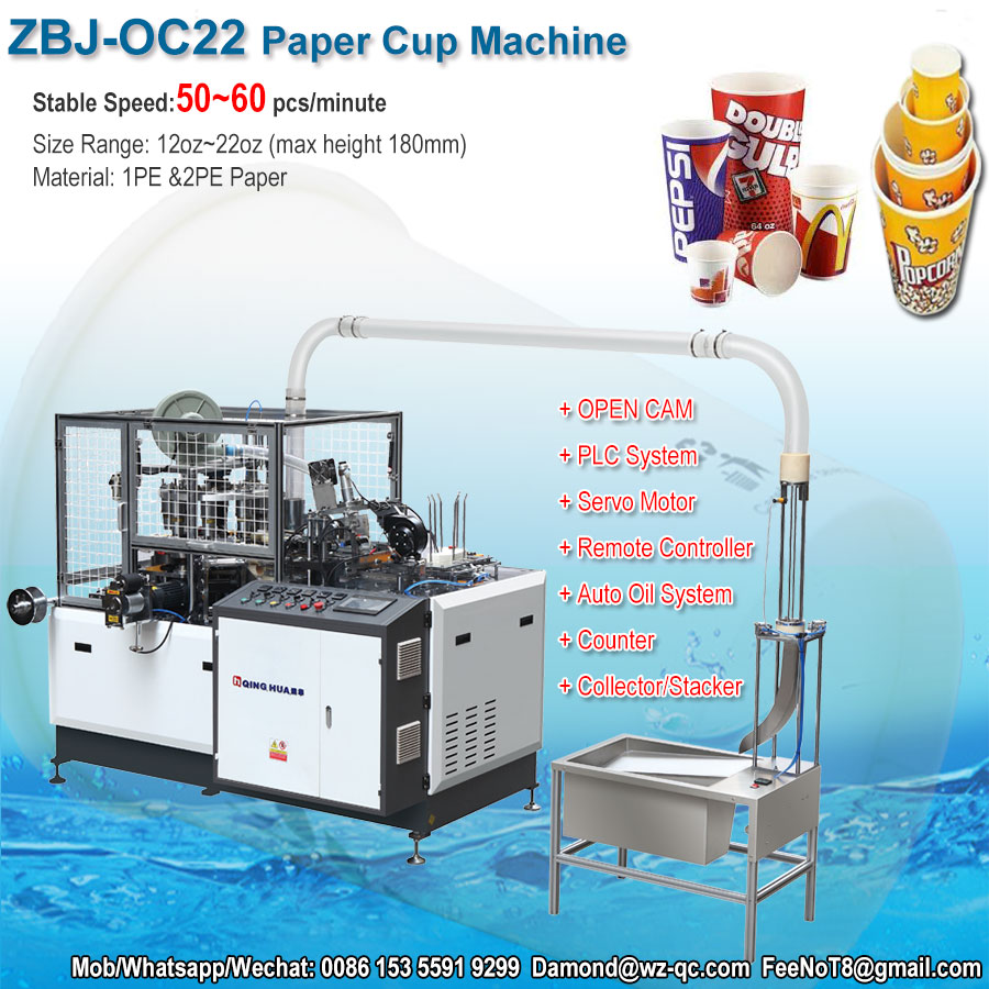paper cup machine OC12 tea coffee paper cup making machine