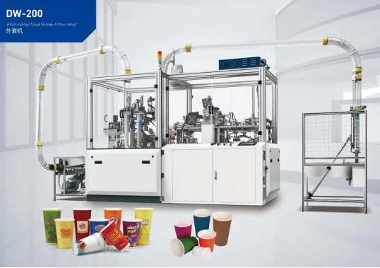 Quotation Of High Speed Double Wall Cup Machine59